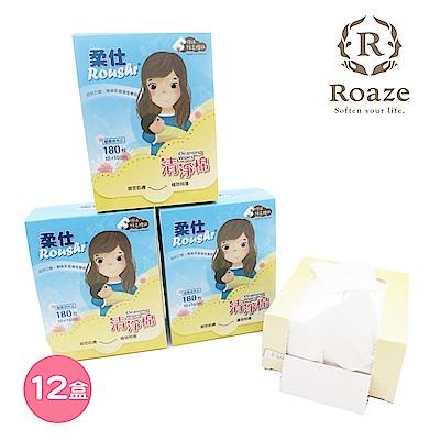【Roaze 柔仕】乾濕兩用特級棉柔清淨棉隨身盒 12盒 (180片/盒)