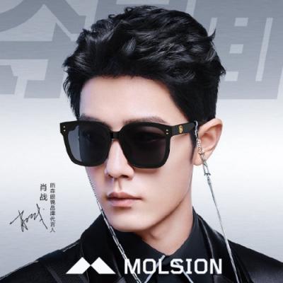 [預購]MOLSIONx肖戰 限量聯名太陽眼鏡禮盒組(結帳再折700)