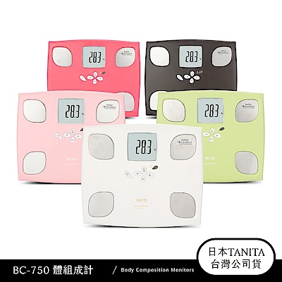 日本 TANITA 十合一女性減重模式體組成計 BC-750 (5色)