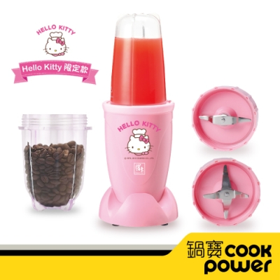 【CookPower 鍋寶】多功能蔬果研磨機-Kitty聯名限定款 MA-6200PK
