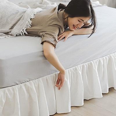 翔仔居家 新疆水洗棉 單人 素色下床裙 床罩 (2色可選)