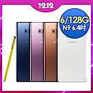 SAMSUNG Galaxy Note 9 6G/128G 6.4吋八核智慧型手機