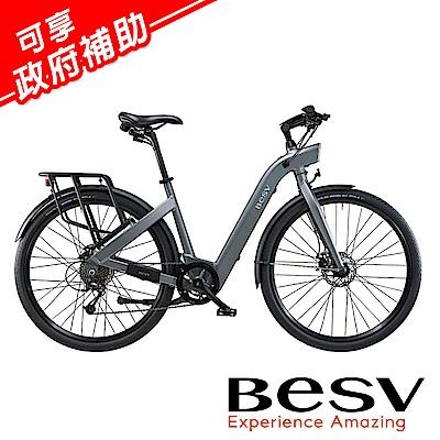 《BESV》CF 1 - 26  智慧動能電動自行車  26 吋 灰色 E-BIKE