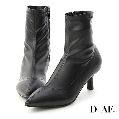 D+AF 魅力獨創.素面合腿尖頭中跟襪靴*黑