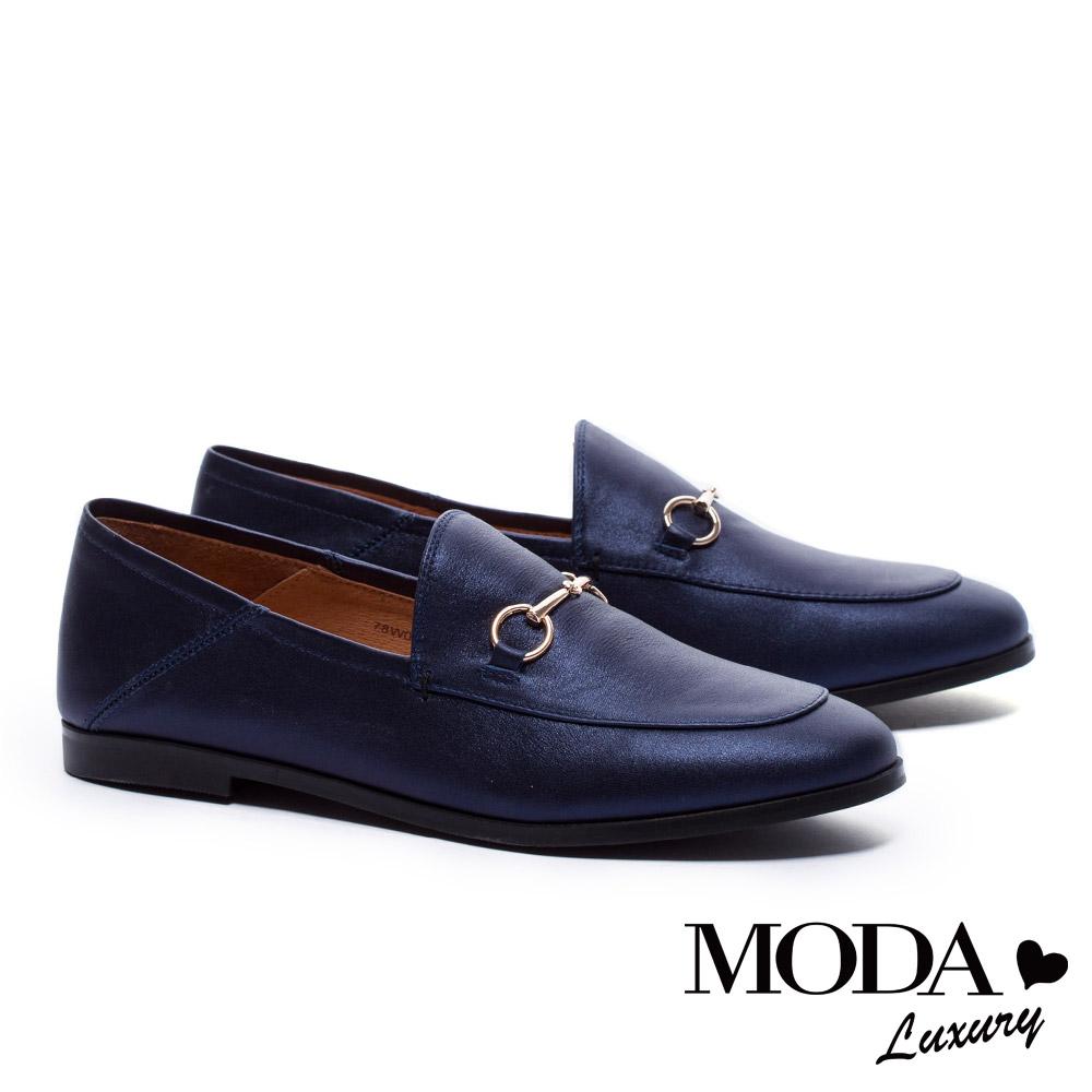 低跟鞋 MODA Luxury 英倫街頭金屬釦全真皮樂福低跟鞋-藍