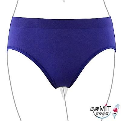 推EASY SHOP-iMEWE 中低腰三角褲(藍紫色)