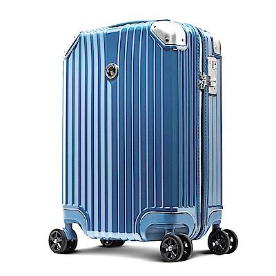 Marvel 漫威復仇者聯盟系列 20吋 新型拉鍊行李箱-索爾