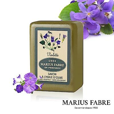 法國法鉑-天然草本紫羅蘭橄欖皂-250g/顆