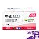 CSD 中衛酒精棉片(加厚) 100片x3盒 (紅色包裝) product thumbnail 1