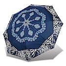 RAINSTORY 摩洛哥抗UV雙人自動傘(藍)