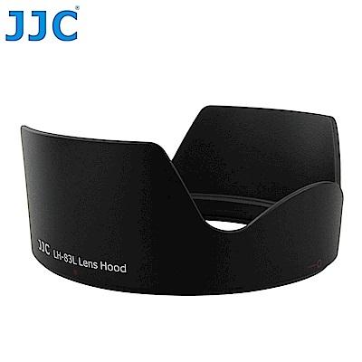 JJC副廠Canon遮光罩EW-83L-LH-83L(黑色蓮花)