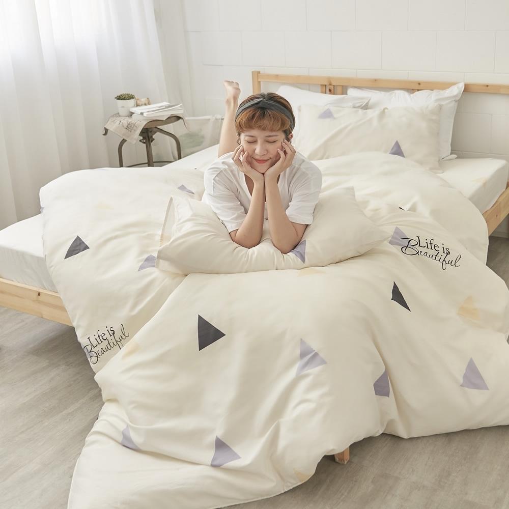 BUHO 天然嚴選純棉單人三件式床包被套組(乘風日禾)