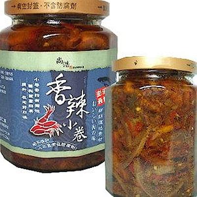 澎湖尚浩 香辣小卷醬(450g/瓶)