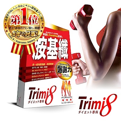 Trimi8胺基纖_150粒/入