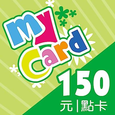 MyCard 150點虛擬點數卡