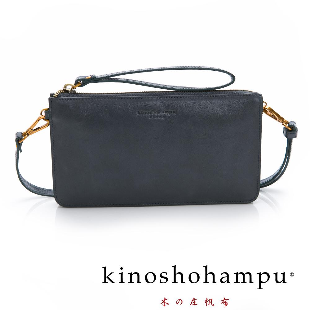 kinoshohampu AKI系列雙層牛皮皮夾包 灰藍