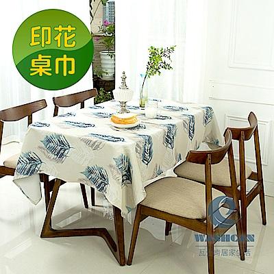 Washcan瓦士肯 清新印花桌巾-蔚藍海岸 120x120cm