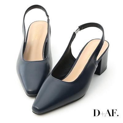 D+AF 韓系風尚.素面微尖頭後空中跟鞋*藍