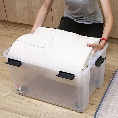 創意達人漢克可疊式防潮收納箱55L(附輪)2入組