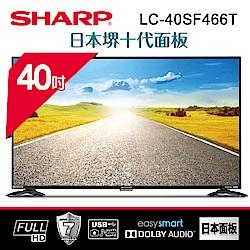 SHARP夏普 40吋 智慧連網液晶顯示器