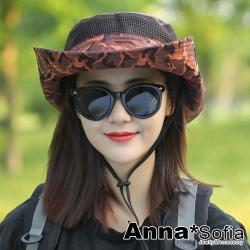 AnnaSofia 迷彩網鏤 防曬寬簷漁夫帽牛仔遮陽帽(咖橘系)