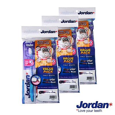 Jordan超纖細敏感型牙刷促銷包(超軟毛)2+1限定組*3組