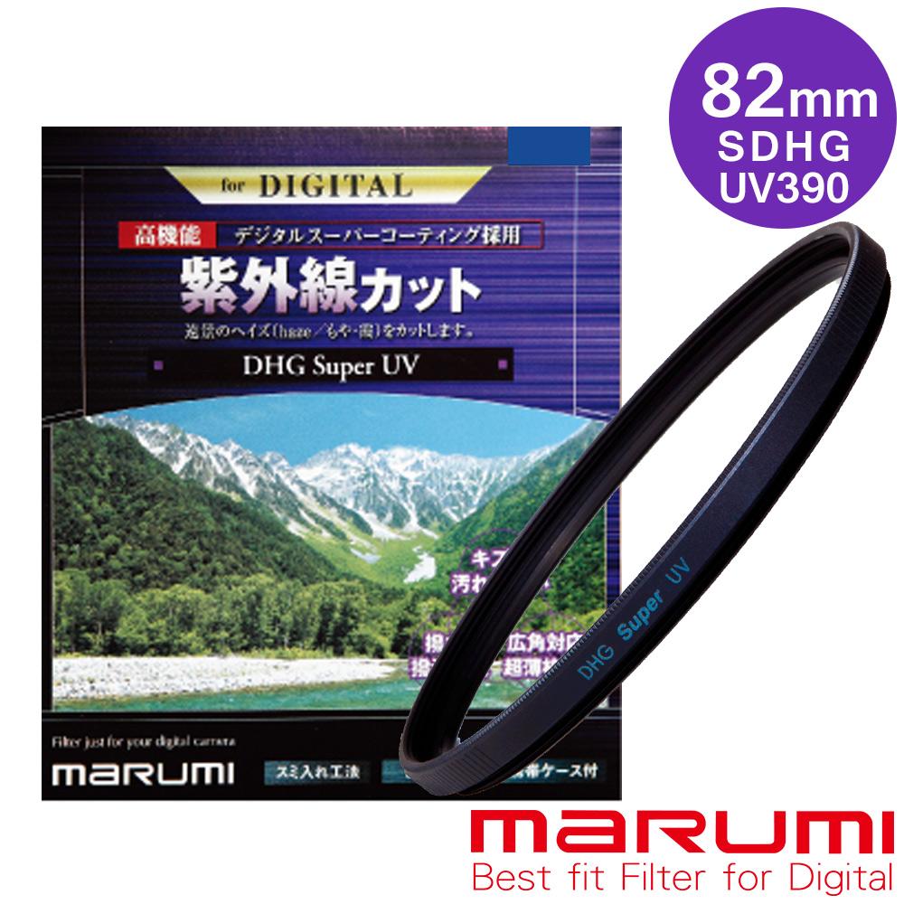 日本Marumi Super DHG UV L390 多層鍍膜保護鏡 82mm