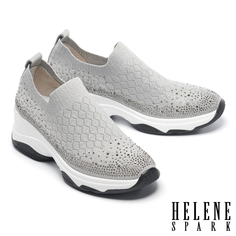 休閒鞋 HELENE SPARK 百搭率性晶鑽飛織內增高休閒鞋-灰