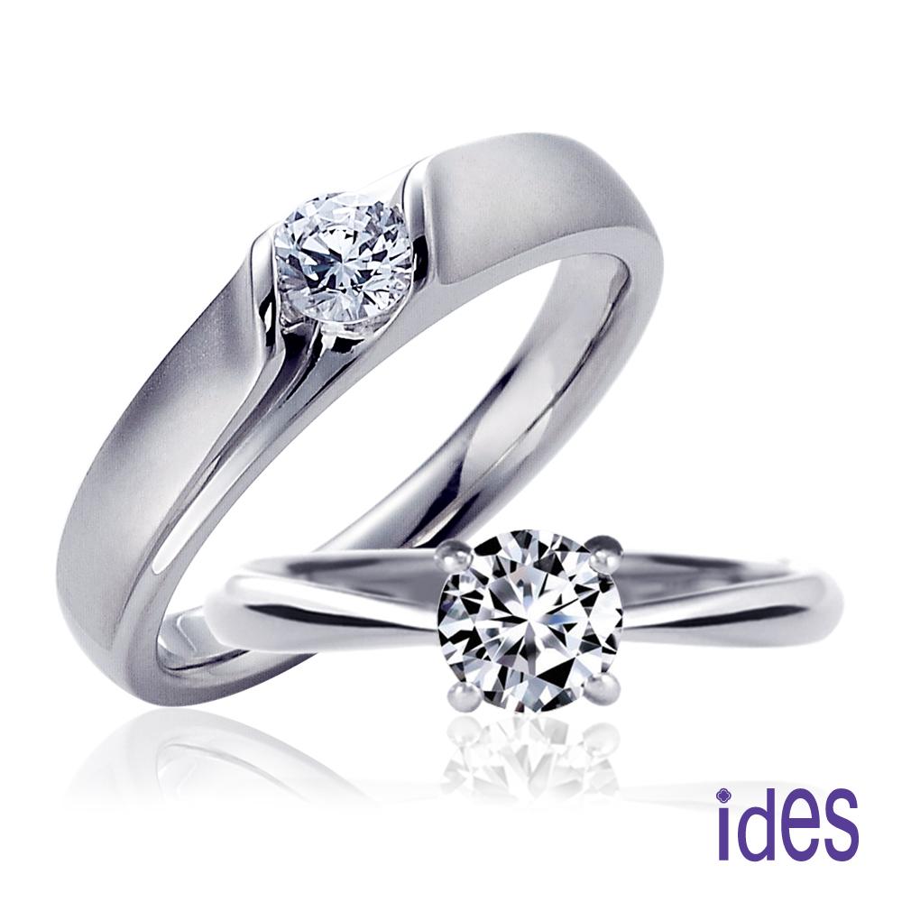ides愛蒂思 精選66分E/VS1頂級3EX車工鑽石戒指對戒情侶戒/永恆