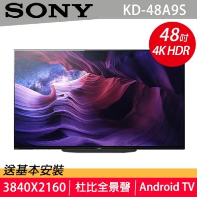 SONY 索尼48型4K HDR OLED智慧聯網液晶電視 KD-48A9S