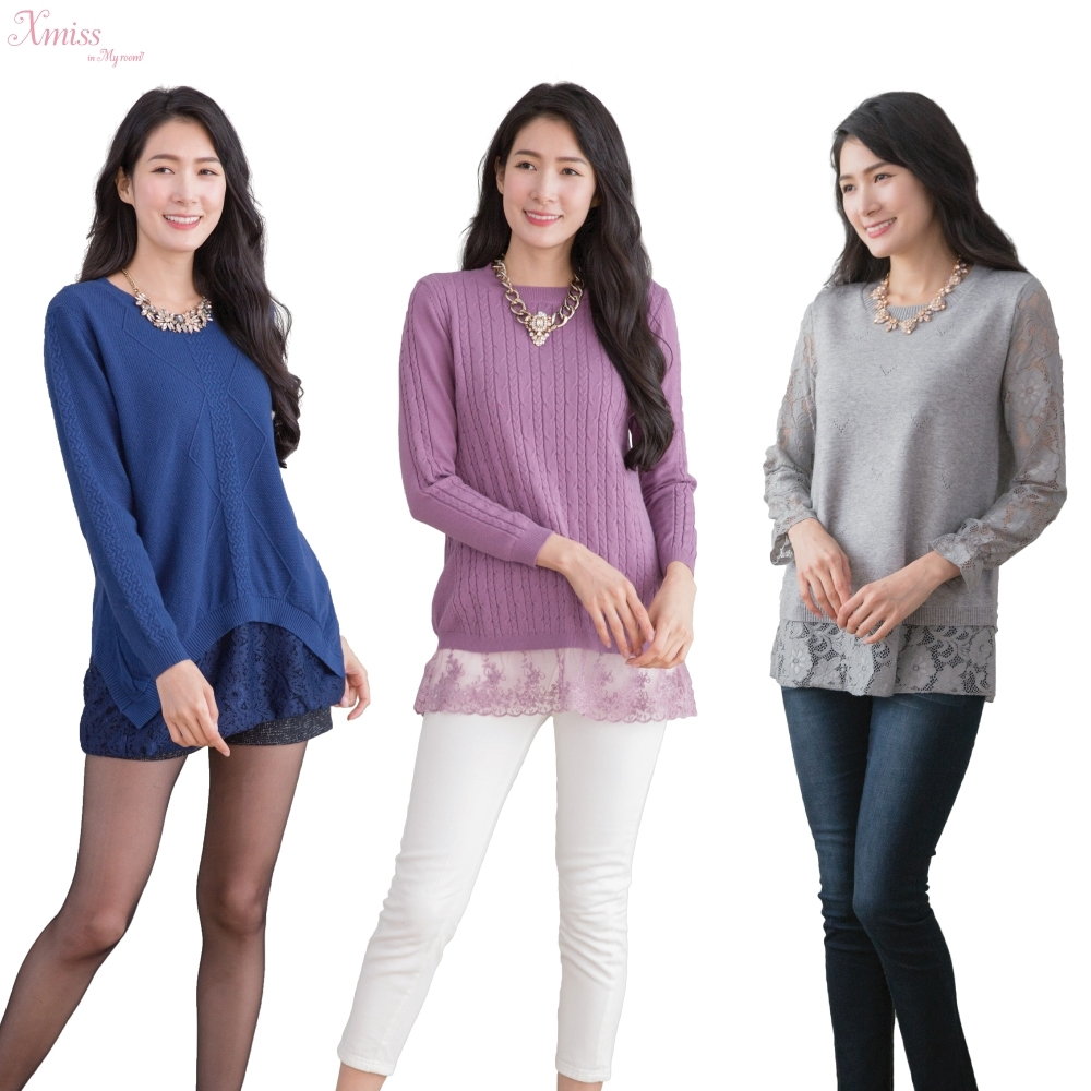 CorpoX  & Xmiss 蕾絲毛衣三件組(灰/紫/藍)