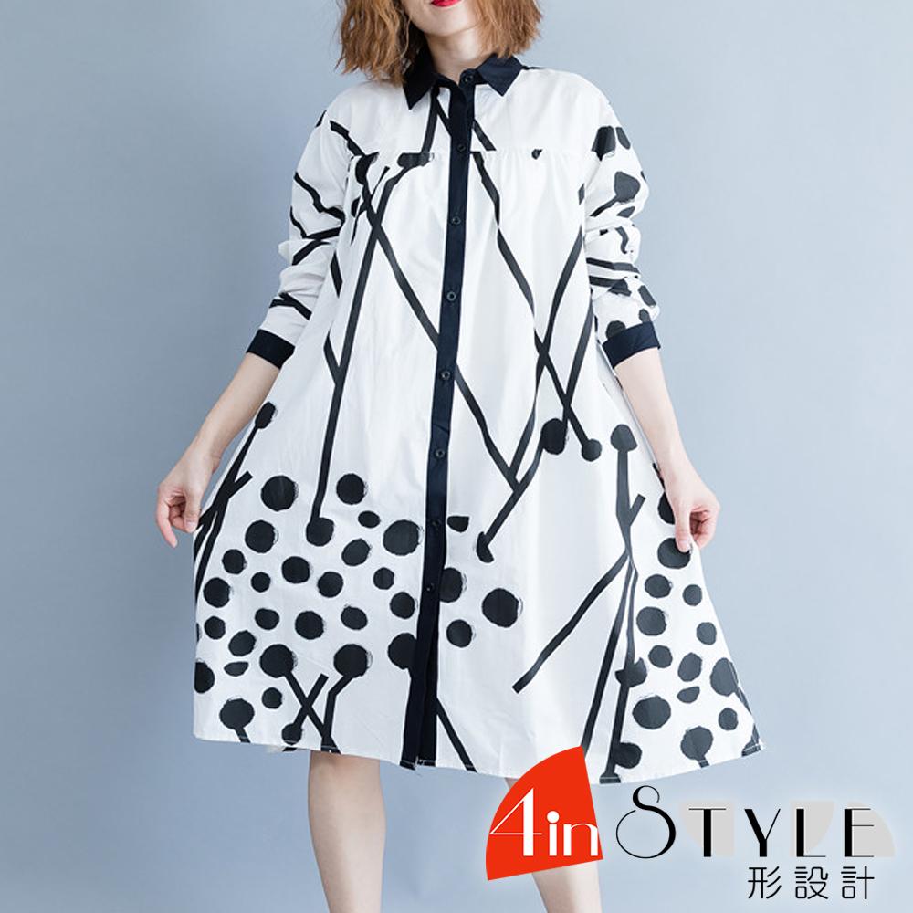 撞色翻領幾何印花寬版襯衫 (白)-4inSTYLE形設計