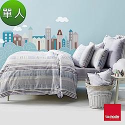(活動)La Mode寢飾 蔚藍海岸環保印染100%精梳棉兩用被床包組(單人)