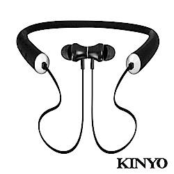 KINYO藍牙運動吸磁式耳道式耳麥BTE3735