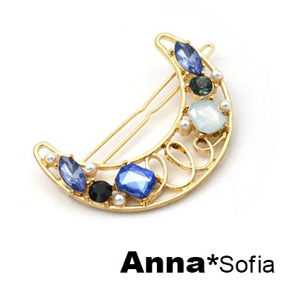 AnnaSofia 彩晶綣線朧月 純手工小髮夾邊夾(藍晶系)