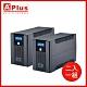 特優Aplus 在線互動式UPS Plus5L-US1000N(1000VA/600W)-兩入組 product thumbnail 1