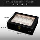 PARNIS BOX│【質感原木盒10只入】 質感霧黑精緻原木手錶收藏錶盒 (木盒10)