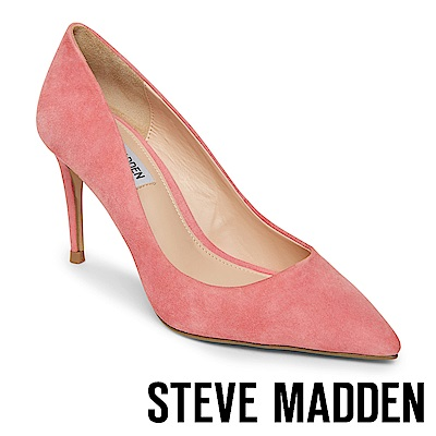 STEVE MADDEN-LILLIE 極美型素面尖頭高跟鞋-絨粉