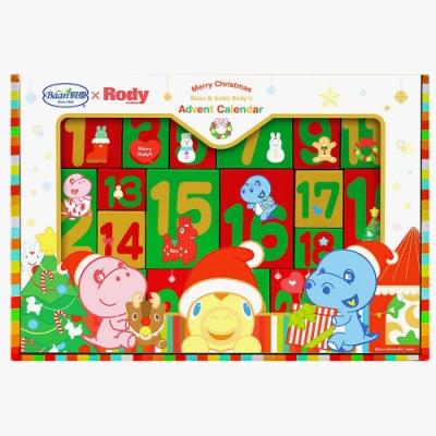【貝恩x Rody】新生兒聖誕倒數月曆禮盒 限量上市