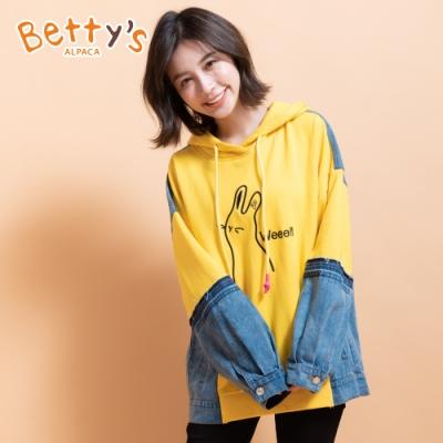 betty's貝蒂思 繡線拼接牛仔連帽上衣(黃色)