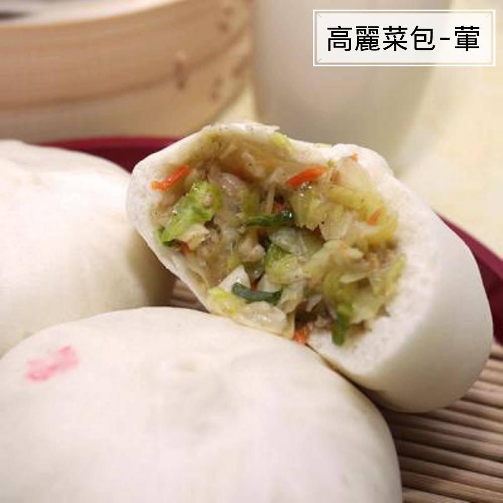 神農包子 高麗菜包(葷)(5入/包)