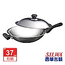 SILWA西華 傳家寶316複合金炒鍋37cm