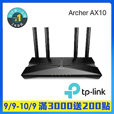 TP-Link Archer AX10 AX1500 wifi6
