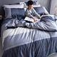 OLIVIA  Clark  加大雙人床包被套四件組 MOC莫代爾棉 台灣製 product thumbnail 1