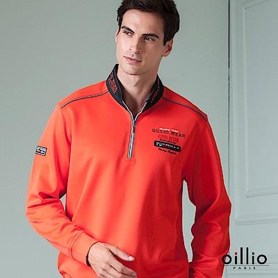 歐洲貴族 oillio 長袖T恤 超柔防風 立領刺繡 紅色