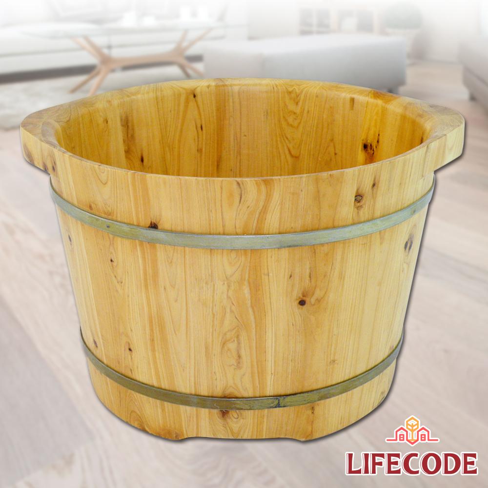 LIFECODE 養身香柏木泡腳桶/足浴桶
