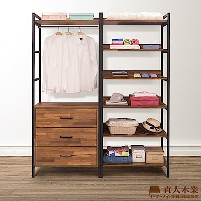 日本直人木業-STEEL積層木工業風一個三抽一個五層160CM多功能衣櫃