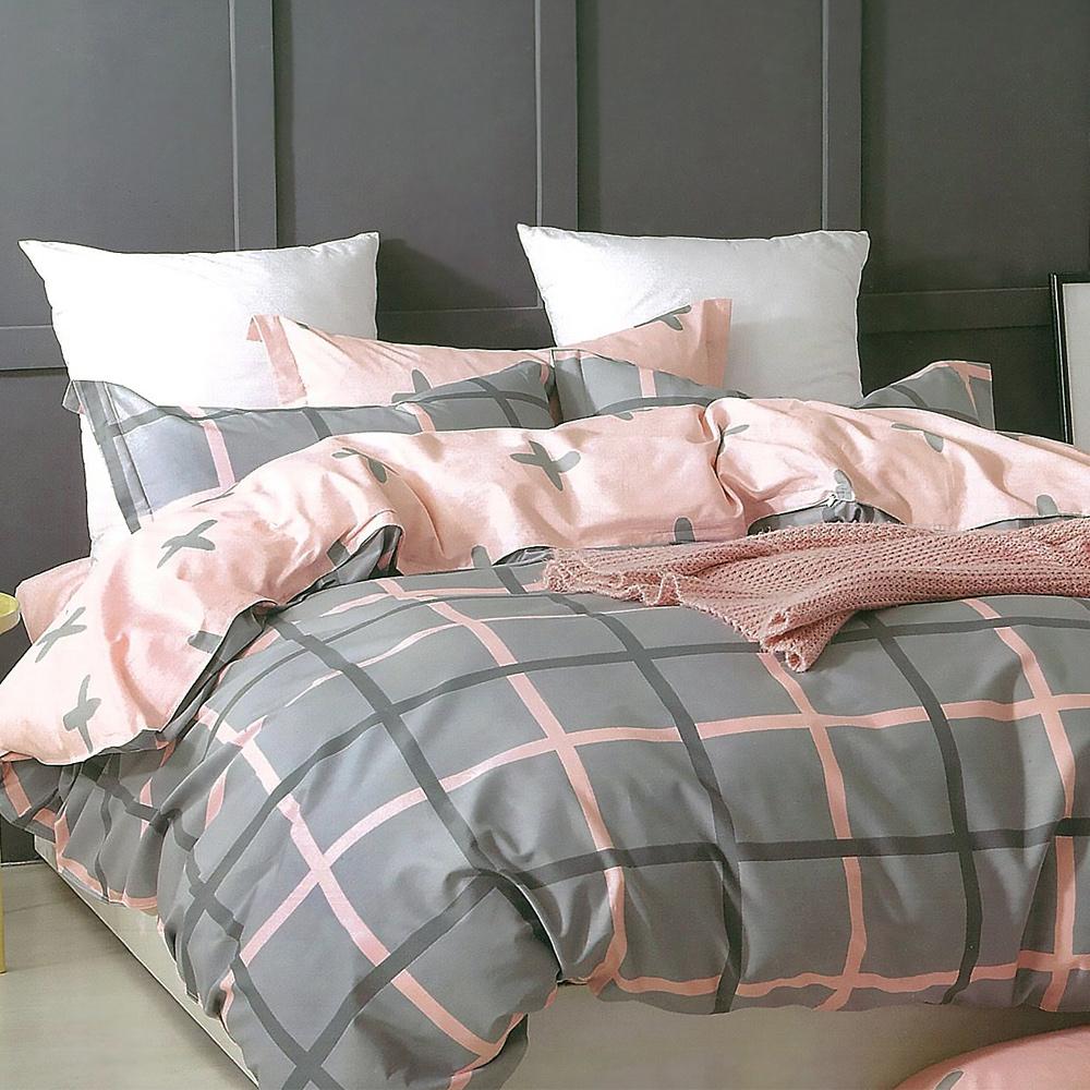 LAMINA 極簡北歐-粉 精梳棉四件式兩用被套床包組(雙人)