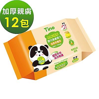 Tino小安安 嬰兒柔濕紙巾加厚型(80抽x12包)