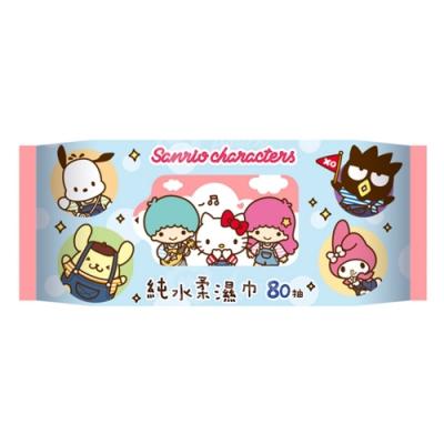 Hello Kitty 三麗鷗家族 吊帶褲好朋友 純水柔濕巾 80抽X18包 限量發行